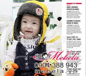 M502 mũ lông trần bông che tai chống nước cực mềm và ấm cho bé 2-5 tuổi
