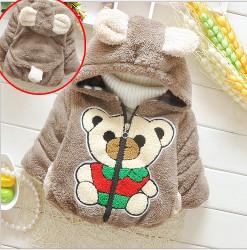 KT88 - Áo khoác lông hình gấu có tai và đuôi bông ngộ nghĩnh cho bé 6,8,10kg (18th trở xuống)