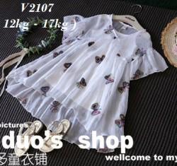 V2107 - Bộ gồm váy 2 dây + váy voan trắng thêu bướm cho bé 2t - 4t (12kg - 17kg)