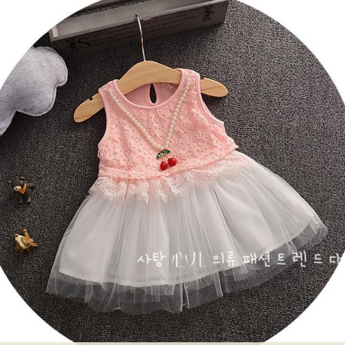 V2013 - Váy công chúa ren cam kèm vòng cổ seri cho bé 7th - 24th (7-12kg)
