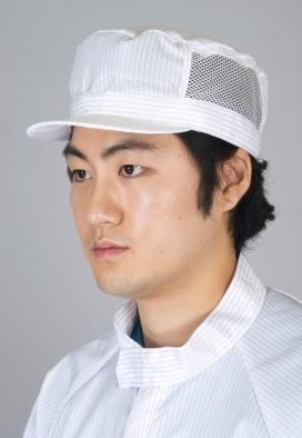 HEAD CAP FOR  MAN