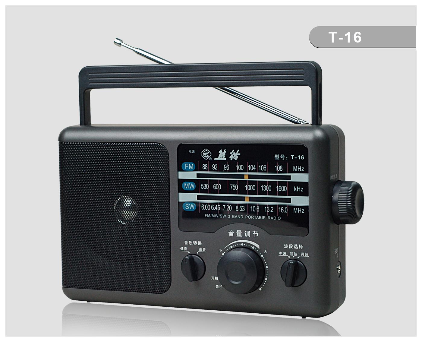 ĐÀI RADIO 3 BĂNG TẦN BẮT SÓNG TỐT  PANDA T-16 ( có cắm điện nguồn)