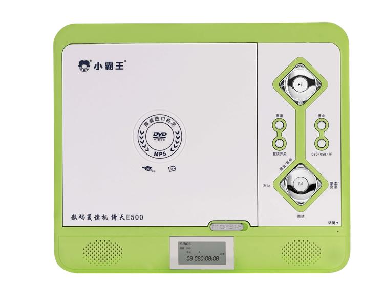 Máy nghe đĩa MINI DVD SUBOR E-500