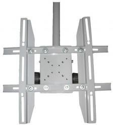 GIÁ TREO TRẦN LCD  TR32-TR42