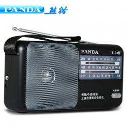 ĐÀI RADIO PIN ĐẠI FM /AM/SW PANDA T-03