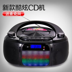 ĐÀI ĐĨA CD, USB , BLUETOOTH  GOLDYIP BT-9257 DMUC  SIZE TO