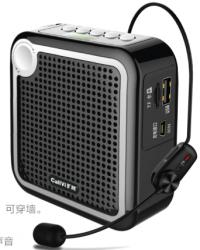 MÁY TRỢ GIẢNG KHÔNG DÂY UHF NHỎ GỌN CALLVI V-319 phiên bản Tiếng anh