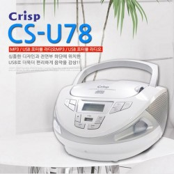 ĐÀI ĐĨA CD ,USB , ĐÀI CD  HỌC NGOẠI NGỮ CRISP CS-U78 hàn quốc nhỏ gọn