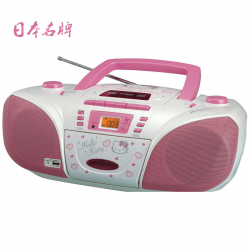 ĐÀI CHẠY  ĐĨA DVD, CD , USB RADIO CASSETE DVD MATESTAR HELLO KITTY KT-DR58
