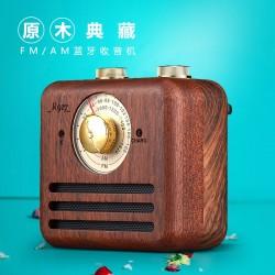 ĐÀI RADIO AM/FM VÂN GỖ PIN SẠC KIÊM LOA BLUETOOTH CỔ ĐIỂN NHỎ XINH R-917