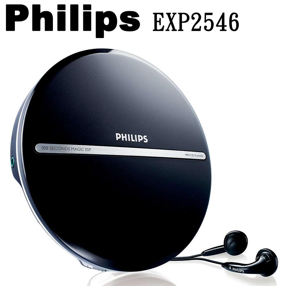 MÁY NGHE ĐĨA CD WALKMAN PHILIPS EXP-2546