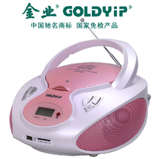 ĐÀI ĐĨA CD , USB ,RADIO GOLDYIP CD-9236 MUC (USB)