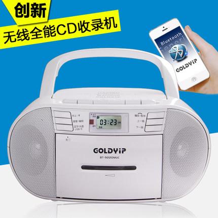 ĐÀI ĐĨA CD , USB, BLUETOOTH GOLDYIP BT-9220 MUC