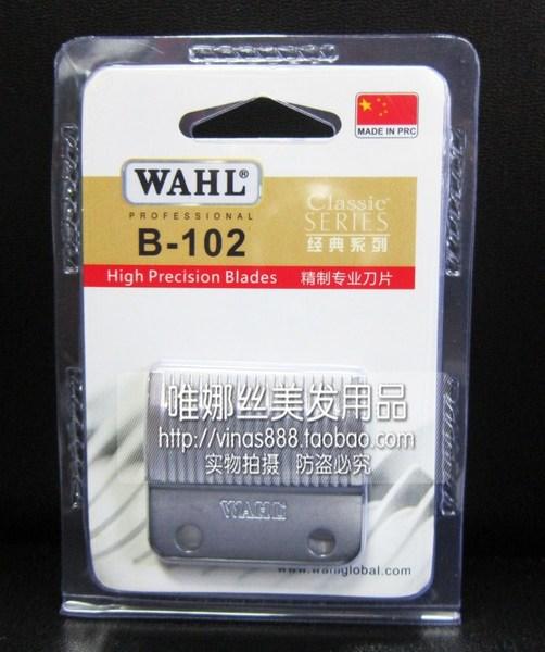 BỘ LƯỠI TÔNG ĐƠ CẮT TÓC WAHL B-102
