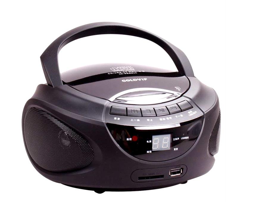 ĐÀI ĐĨA CD , USB, BLUETOOTH  RADIO GOLDYIP BT-9228 MUC