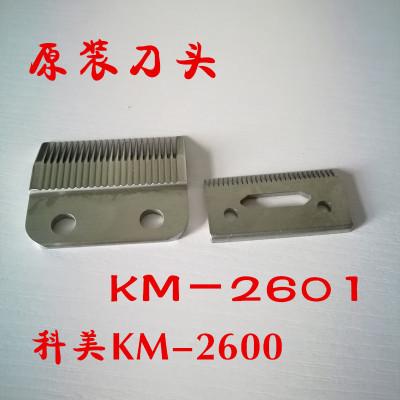 Bộ lưỡi tông đơ cắt tóc KEMEI KM2600