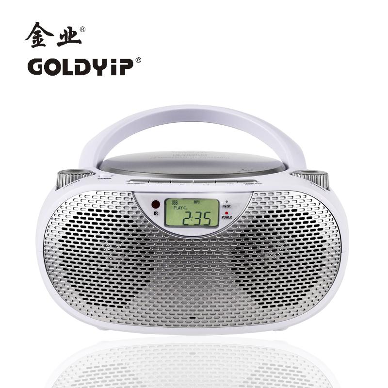 ĐÀI ĐĨA CD , USB ,RADIO GOLDYIP CD-9254MUC PHIÊN BẢN TIẾNG ANH