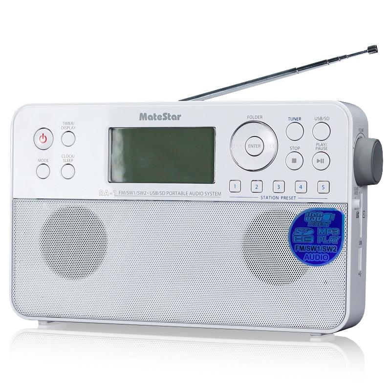 ĐÀI RADIO SỐ  FM /SW1/SW2 KIÊM NGHE NHẠC USB MATESTAR RA-1 SIZE TO