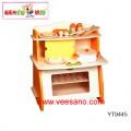 Bộ bếp của bé (loại to) Benho YT9445