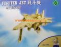 Phi cơ chiến đấu Jet