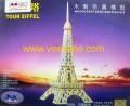 Tháp Eiffel (nhỏ)