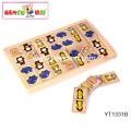 Domino vật nuôi Benho YT1331b
