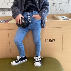11567. Quần jeans Hàn Quốc 4 cúc