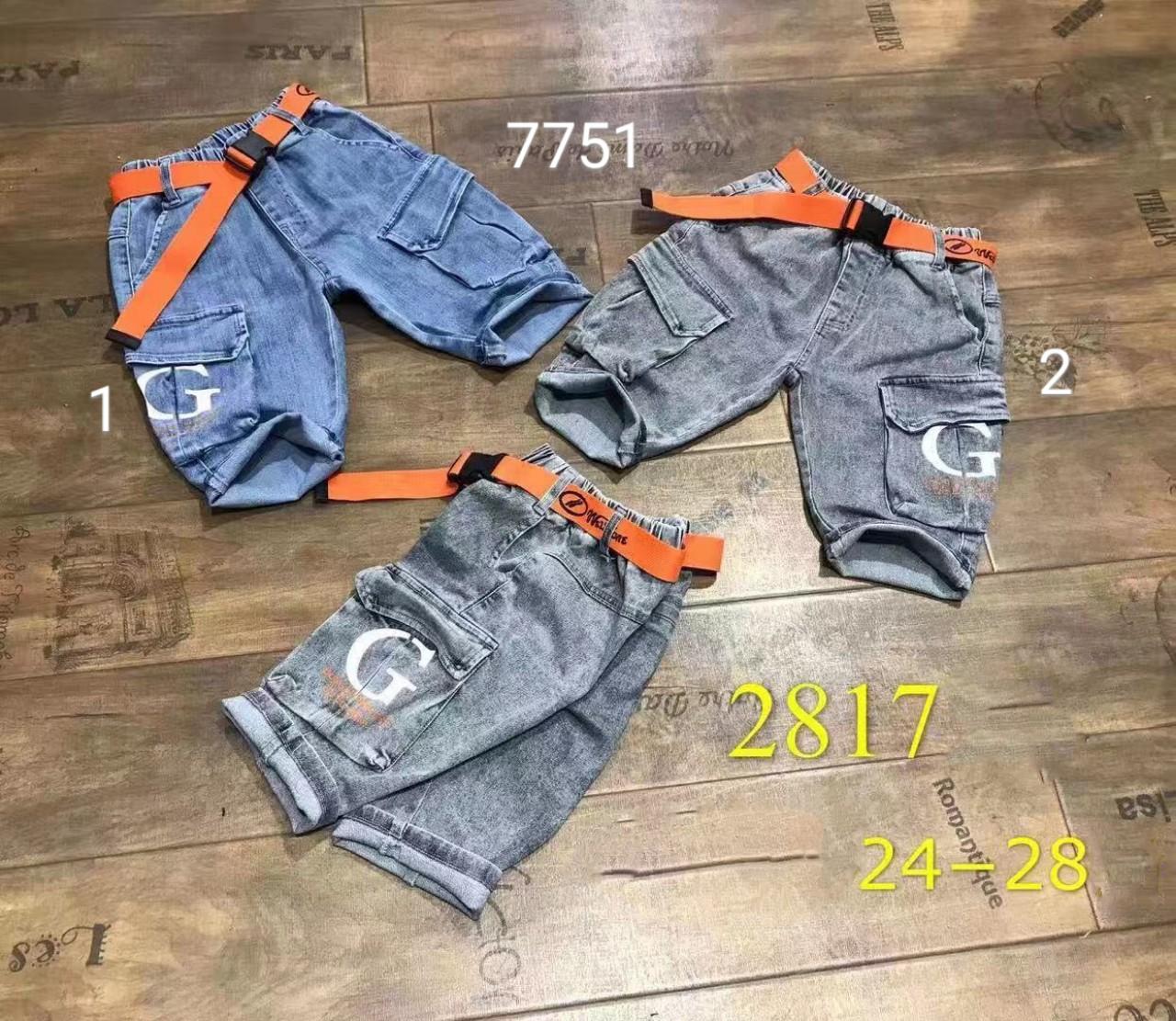 7751. Quần jeans hàng Quảng Châu cao cấp
