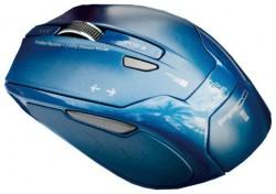 E-BLUE™ - Arco 2: EMS100