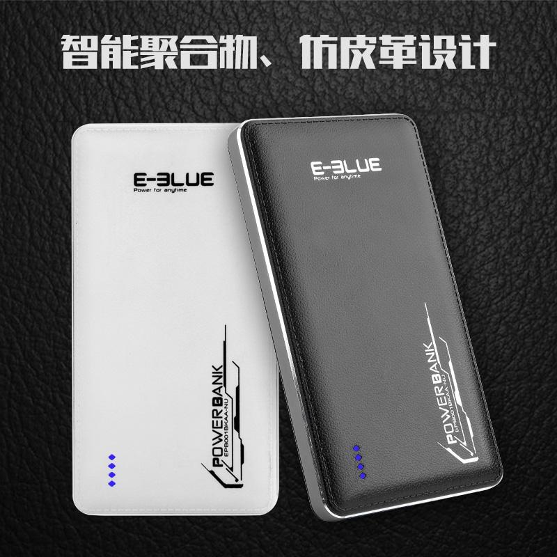 Pin sạc dự phòng E-BLUE EPB001