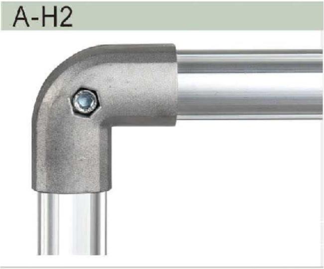 khớp nối nhôm A-H2
