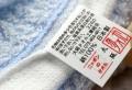 Khăn tắm Nhật Nissen mẫu sọc to (size to)