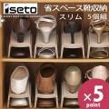 Set 5 kệ để giày dép cất gọn màu nâu