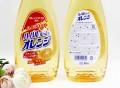 Nước rửa chén diệt khuẩn tinh chất cam Mitsuei