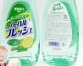 Nước rửa chén diệt khuẩn tinh chất chanh Mitsuei