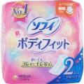 Set 2 gói băng vệ sinh ngày Unicharm không cánh (30 miếng/gói)