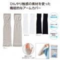 Găng tay chống nắng làm mát cao cấp