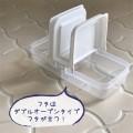 Hộp chia 2 ngăn nắp rời (cỡ nhỏ)