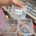 Hộp nhựa đựng thực phẩm 2 lớp 1,1L Nakaya