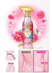 Xịt thơm và làm phẳng quần áo hương hoa KAO