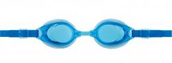 Kính bơi trẻ em Goggle (từ 6-15 tuổi)