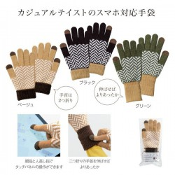 Găng tay len cảm ứng