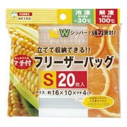 Set 20 túi zip đựng thực phẩm size S
