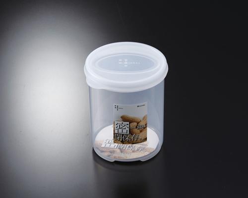 Hộp nhựa đựng thực phẩm dáng cao 570ml loại tròn có nắp