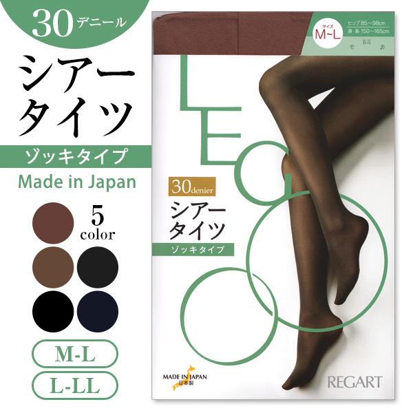 Quần tất chống xước Regart 30D màu đen size M