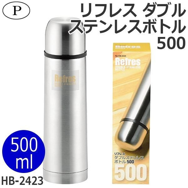 Bình nước giữ nhiệt Refres dung tích 500ml