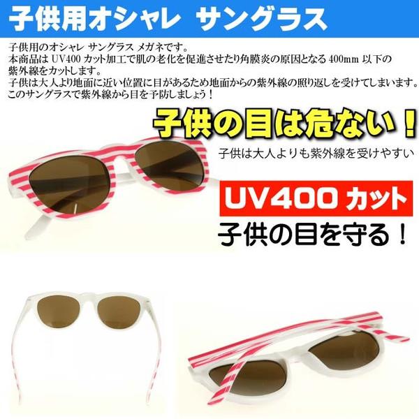 Kính râm chống tia UV cho bé dưới 3 tuổi (gọng đỏ trắng)