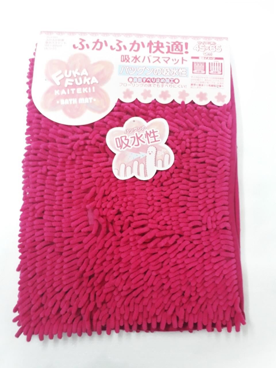 Thảm lau chân siêu thấm hút (màu đỏ)