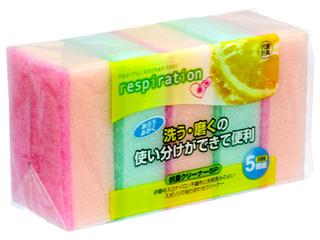 Set 5 miếng xốp rửa bát 1 mặt ráp (made in Japan)