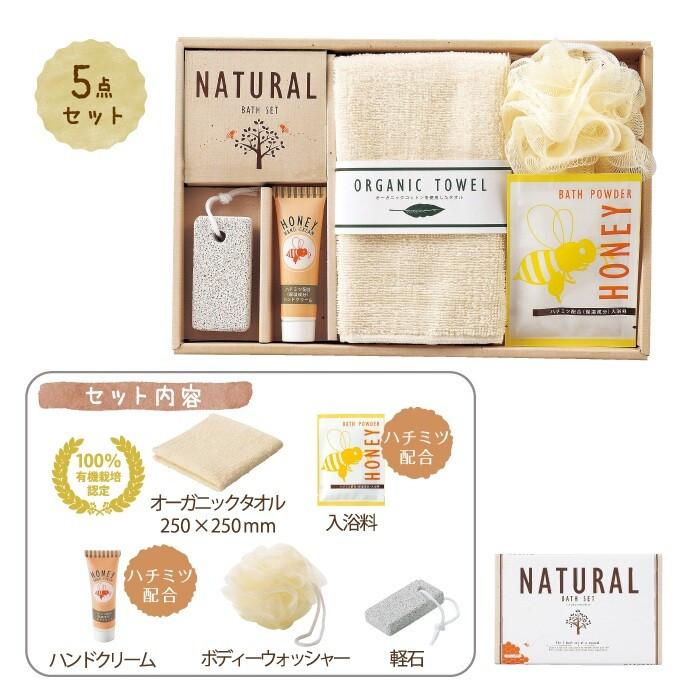 Set quà tặng 5 món đồ dùng nhà tắm